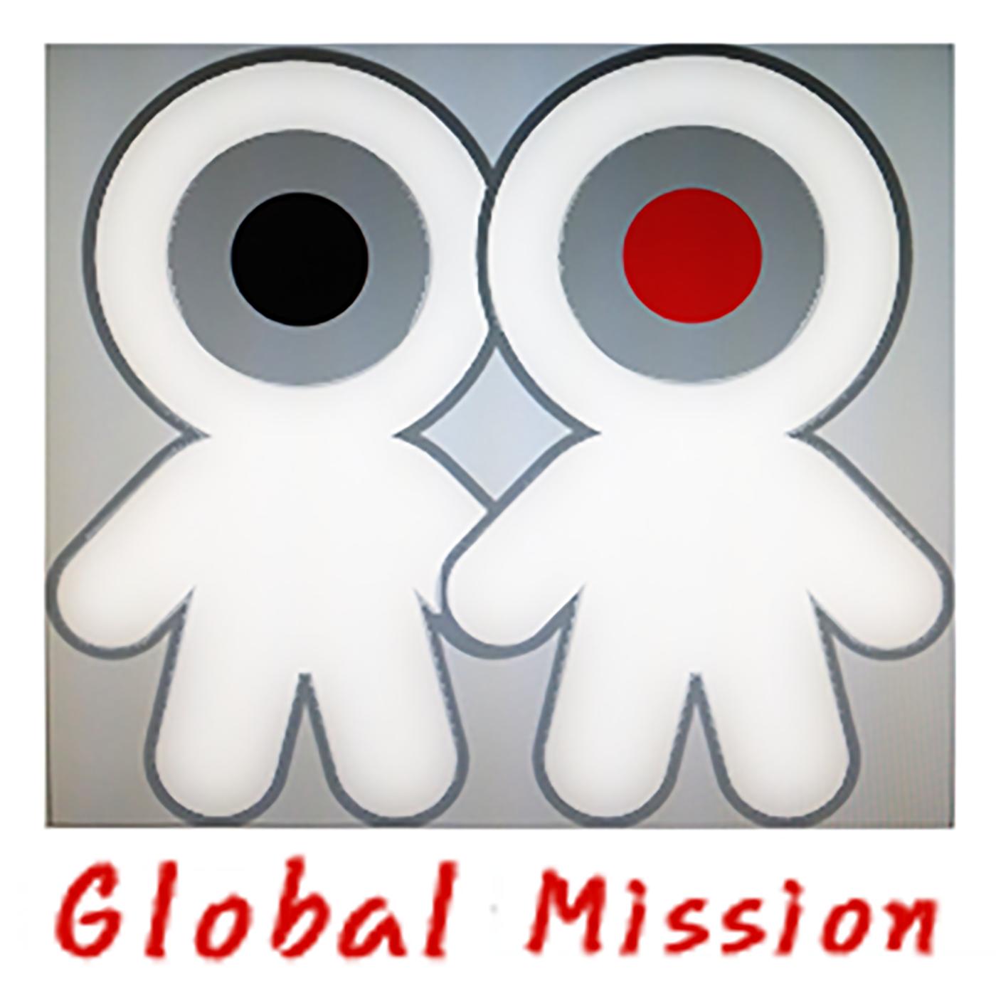 Global Mission (Spn)